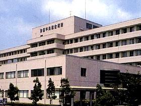中央 病院 鈴鹿 総合